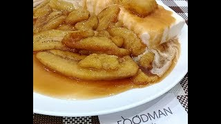 Бананы в карамели с мороженым: рецепт от Foodman.club