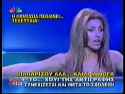 helena-paparizou-&-kylie-minogue---the-same-photoshoots