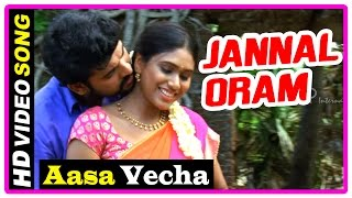 Jannal Oram Tamil Movie | Songs | Aasa Vecha Song | Police identifies a corpse | Rajesh