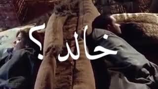 حالات واتس اب رومانسيه   حالات واتس بنت الجيران حسن شاكوش 2019