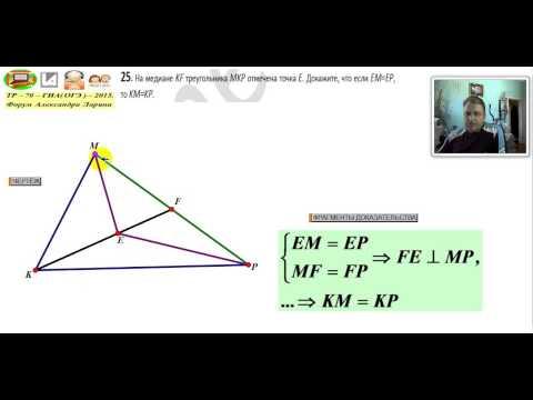 Пособие мерзляк 6 класс математика