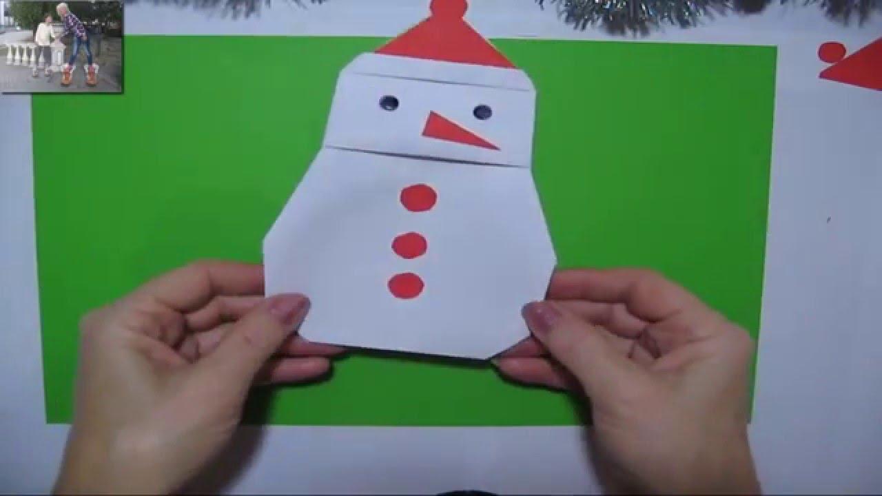 Оригами видео как сделать снеговика фото 631