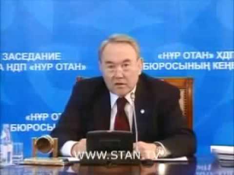 Назарбаев Жириновскому: а вы что с американцами другой биологический вид чтоли?Посланцы с Нубиру? thumbnail