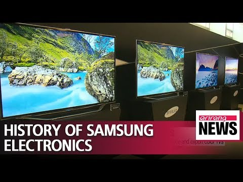 Samsung Electronics Set To Mark 50th Anniversary Of Its Founding