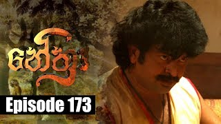 Nethra - නේත්‍රා Episode 122 | 19 - 11 - 2018 | SIYATHA TV Thumbnail
