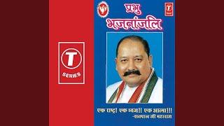 Video Shri Satpal Maharaj Ji Ka Ye Vart Hai download MP3, 3GP, MP4, WEBM, AVI, FLV Juli 2018