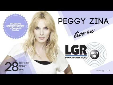 Peggy Zina on London Greek Radio 103,3 / Η Πέγκυ Ζήνα στο London Greek Radio 103,3