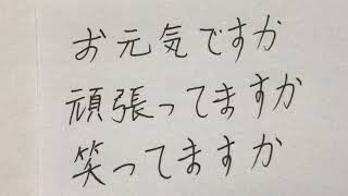 Can Chinese People Write Japanese like a Native Japanese?