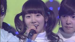 소녀시대  키싱유 첫 1위 (인기가요2008.2.3)