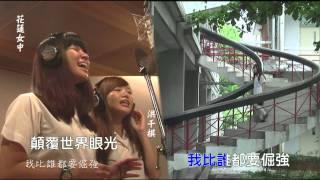 [KTV] 風箏 - 2012 十五所高中同學大合唱