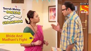 Your Favorite Character | Bhide And Madhavi's Fight  | Taarak Mehta Ka Ooltah Chashmah