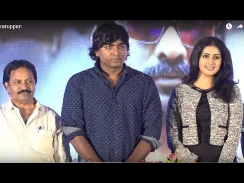 Karuppan Movie Press Meet - Vijay Sethupathi, Tanya | R. Panneerselvam