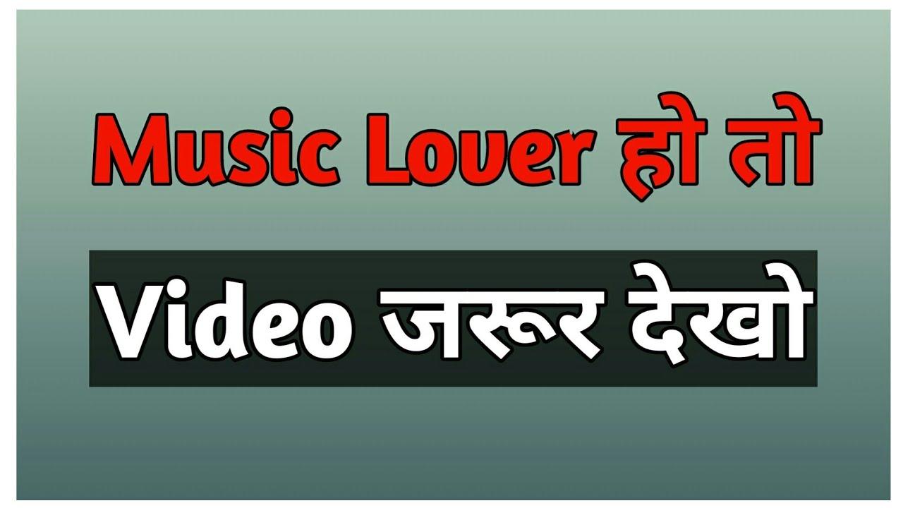 Download Shazam App Use Kaise Kare    Shazam App    Shazam    Songs