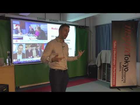 A Career in Int'l Affairs | Benoit Hardy Chartrand | Inspire Tokyo