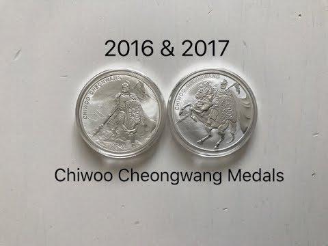 2016 & 2017 South Korean Chiwoo Cheonwang 1 oz Silver Bullion Medals