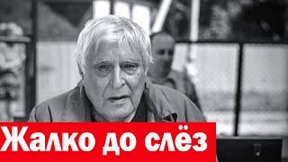 Печальные Новости об Актере Олеге Басилашвили