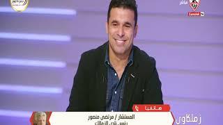 مرتضى منصور: أنا حزين بما يحدث من تخريب فى الكرة المصرية.. لهشام حطب