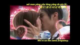 Love Around ~恋するロミオとジュリエット~ 第23話