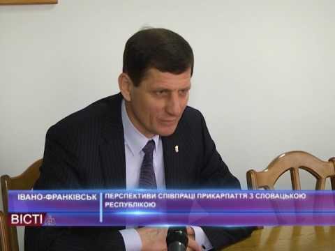 Перспективи співпраці Прикарпаття зіСловацькою республікою