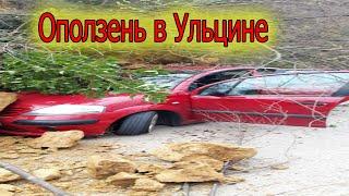 Оползень в Ульцине Новости Черногории 14 01 2021