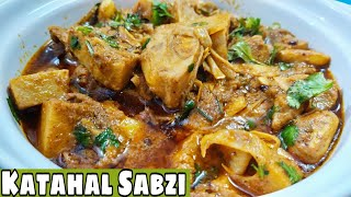 Jackfruit Curry/Very easy very delicious traditional style*With English subtitles*