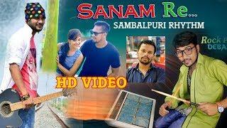 Sanam Re (Umakant & Dushmant)  Sambalpuri Rhythm Video by Sushant Ku Patra