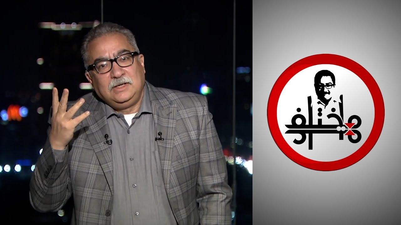 مختلف عليه - الإسلاميون ومواقع التواصل الاجتماعي  - 22:54-2021 / 6 / 6