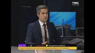 С. Савчук об автомошенничестве