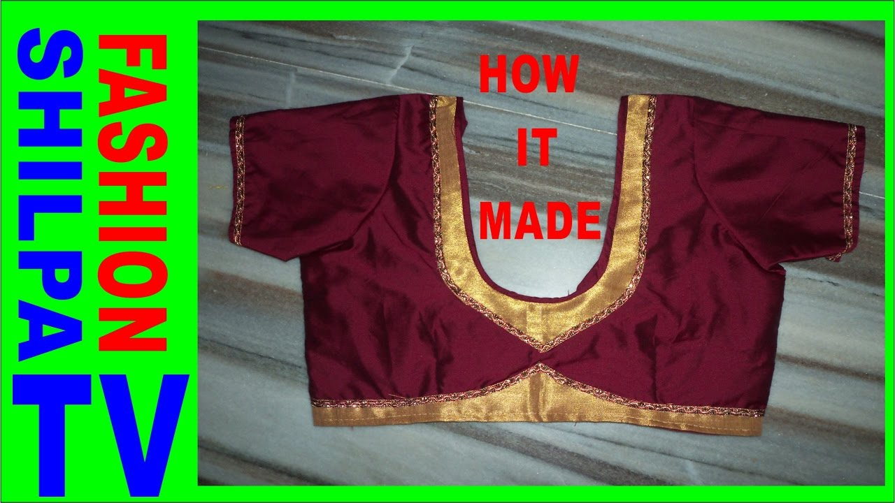 How To Make Designer Blouse At Home 13 Part 1 By Shilpa Fashion Tv