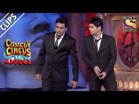 Mobin And Siddarth Are The Kings Of Comedy | Comedy Circus Ke Ajoobe