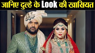 Kapil Sharma Ginni Wedding: Here are Groom