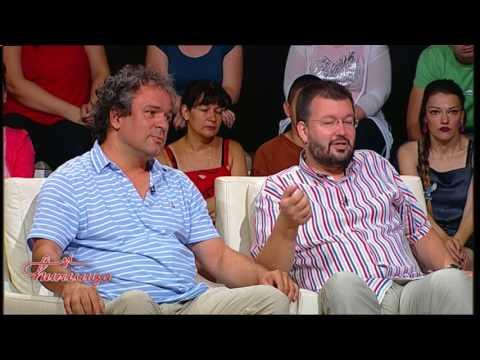 Cirilica: Antic, Ristic, Markovic, Rakovic, Kovacevic (TV Happy 25.07.2017.)