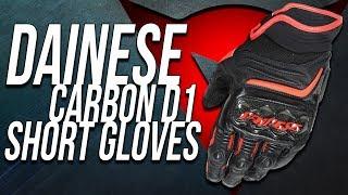 Dainese Carbon D1 Short Gloves Review from Sportbiketrackgear.com