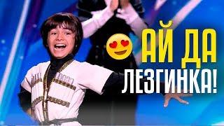 АЙ ДА ЛЕЗГИНКА! Команда Бахар из Казахстана LEZGINKA DANCE