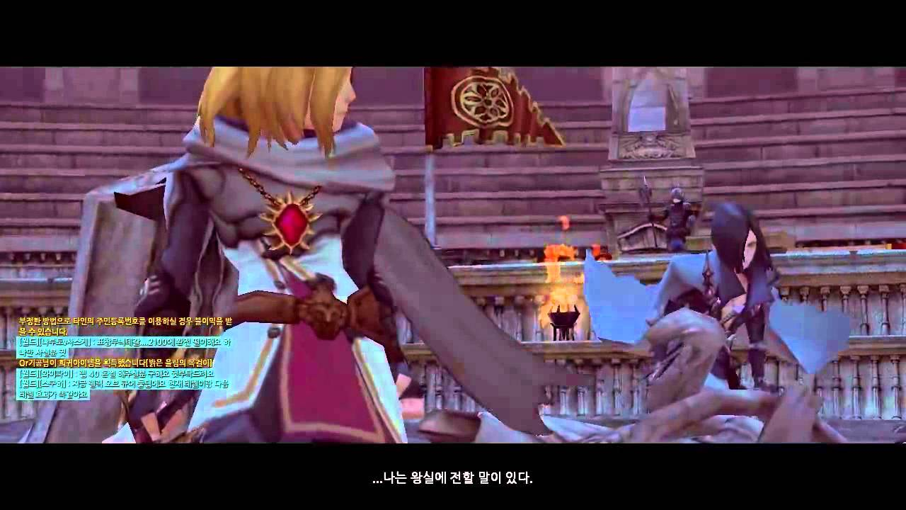 dragon nest how to get velskud npc