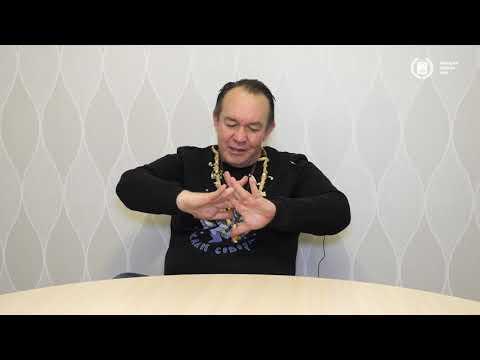 Шаманский ЗОВ. Юрий