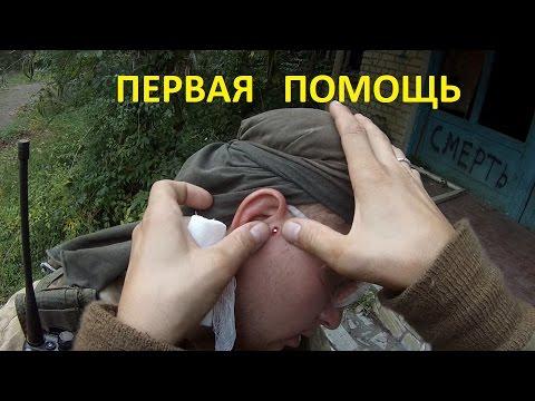 ШПЕТ РАНЕН.!!!