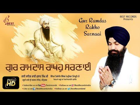 Gur Ramdas Rakho Sarnaai - Bhai Jujhar Singh Ji - Official Full Shabad 2017 - Best Records