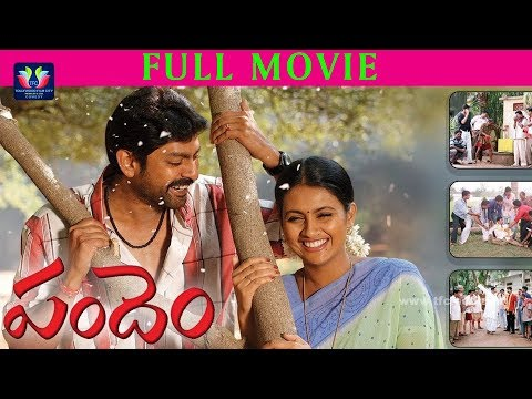 Pandem Telugu Full Comedy Movie || Jagapati Babu || Kalyani || Chakri || TFC Comedy