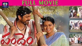 Pandem Telugu Full Comedy Movie    Jagapati Babu    Kalyani    Chakri    TFC Comedy