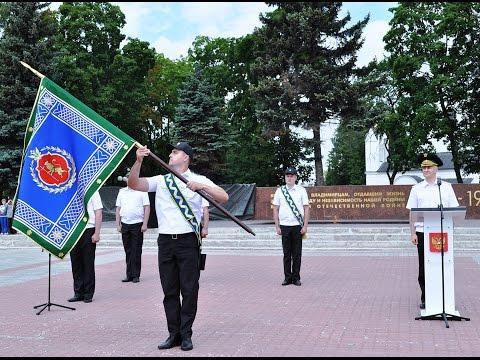 Церемония вручения знамени Управлению ФССП России по Владимирской области