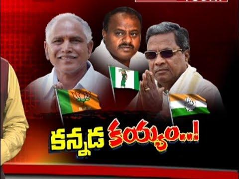 Karnataka Assembly Election 2018 | BJP Vs Congress Heat up | Big Banner | Bharattoday