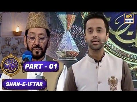 Shan - Iftar - Part 01 - 28th May 2017 - ARY Digital