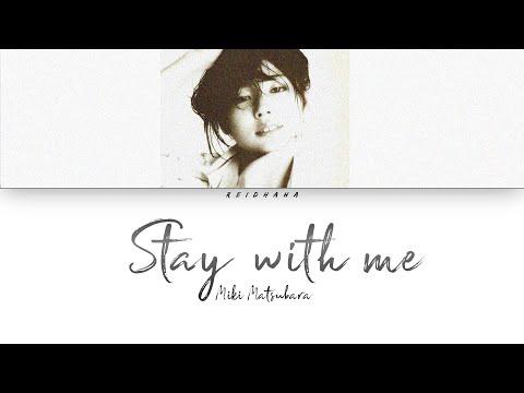 Miki Matsubara (松原 みき) - Stay with me / 真夜中のドア [Lyrics Kan/Rom/Eng]
