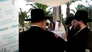 'Houpa - Mariage de Nadav Maatouf et Maayana Haviv (fille du Rav Yaacov), mardi 24 Sivan 5780