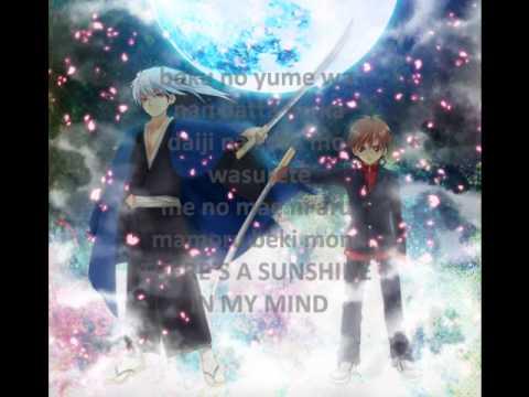 sunshine - Nurarihyon no Mago lyrics