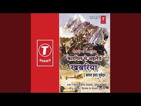 Udi - Udi Jaye Anchariya