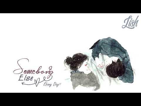 [Lyrics + Vietsub] Somebody Else - The 1975 - Ebony Day Cover