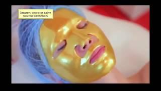 Золотая коллагеновая маска для лица Gold bio-Collagen Facial Mask