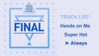 produce 101 season 2 프로듀스101   final full album